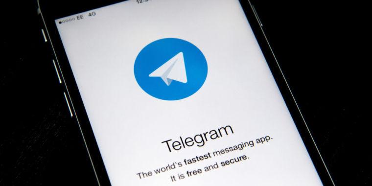 Telegram presenta una denuncia antimonopolio de la UE contra la App Store de Apple