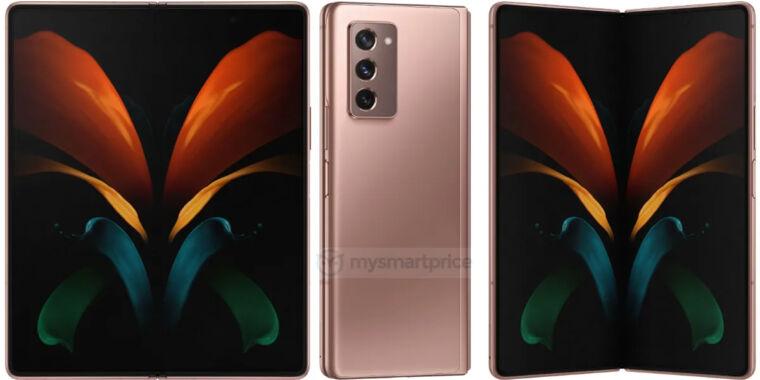 Las representaciones oficiales del Galaxy Fold 2 muestran el próximo plegable de Samsung